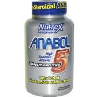 Anabol-5 (120капс)